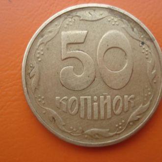 50 коп.1995г.КРУПНАЯ НАСЕЧКА.интересный экземпляр.