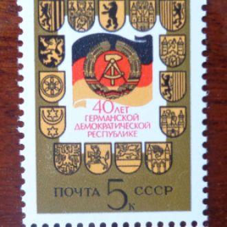 СССРKolekcioner6052**12гр