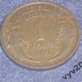 Франция-1934 г.-1 франк