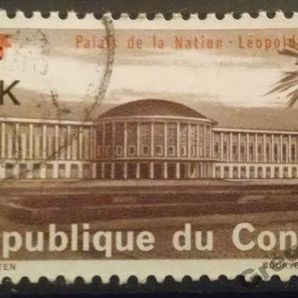 марки Конго архитектура с 1 гривны