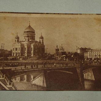 Старинная открытка Москва Большой каменный мост.