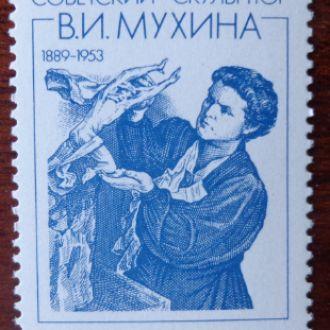 СССРKolekcioner6010**6гр