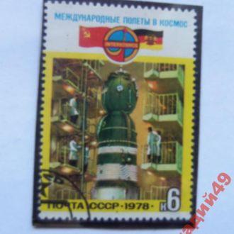 марки-СССР - Космос 1978