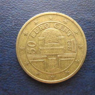 50 евроцентов Австрия 2002