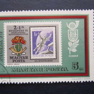 марка Венгрия 1973 космос марка в марке