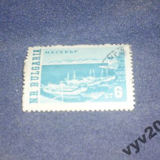 Болгприя-1962 г.-Парусники