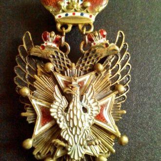 орден Орден Белого Орла (копия)