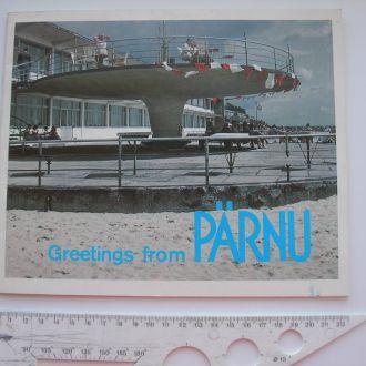 Эстония Пярну Рекламный буклет СССР 1988 г.