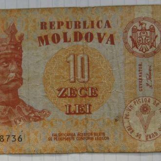 Молдова 10 лей / 10 Lei  1994 VF