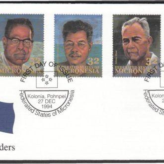 Микронезия 1994 ПОЛИТИКА УПРАВЛЕНИЕ ПОЛИТИЧЕСКИЕ ЛИДЕРЫ ГОСУДАРСТВЕННЫЕ ДЕЯТЕЛИ КПД Mi.397-400