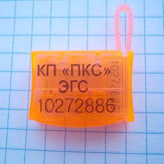Пломба Украина КП ПКС ЭГС пластмас номерная бу