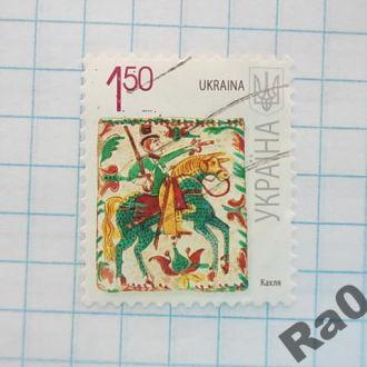 Марка почта Украина 2011 - II Кахля Кафель