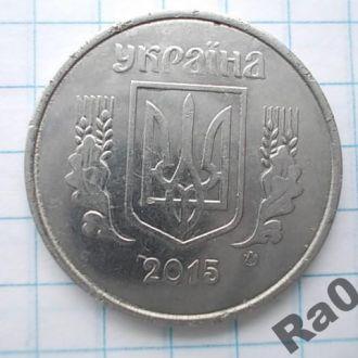 Монета Украина 2015 5 копеек копійок (магнитн)