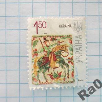 Марка почта Украина 2010 - II Кахля Кафель