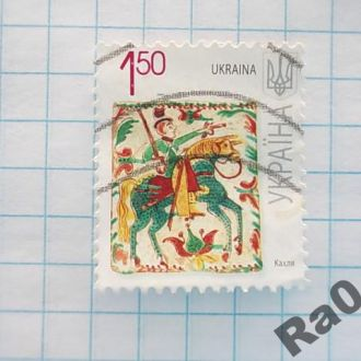 Марка почта Украина 2009 Кахля Кафель