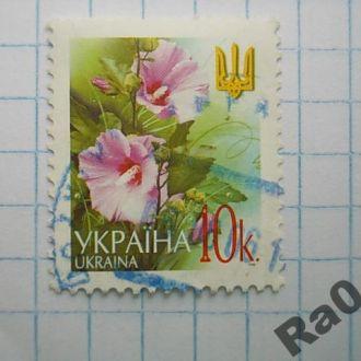 Марка почта Украина 2006 Мальви Мальвы