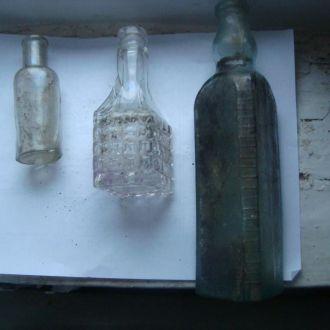 3 бутылочки старые  !!!!