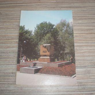 Открытка Харьков памятник борцам Революции 1988