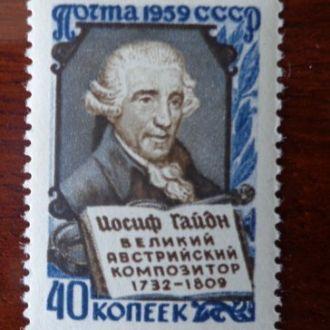 СССР1959Kolekcioner2221**8гр