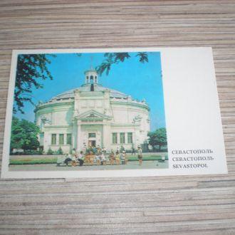 Открытка Севастополь. Здание панорамы. 1976