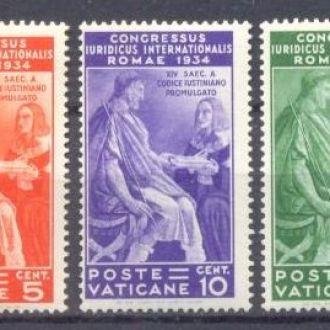 Ватикан 1935 Папа люди * о