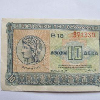 Греция   10   драхм   1939   год
