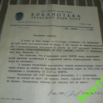 документы гражданские