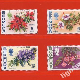 Брит. колонии BERMUDA Флора 1974-76 Гашеная !