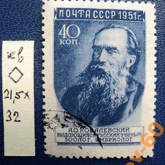 1951 Выдающиеся люди страны (второй выпуск). гаш.