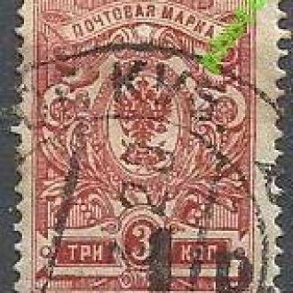 Россия Кубань 1918 стандарт надп. 1р/3к. 1м.гаш.