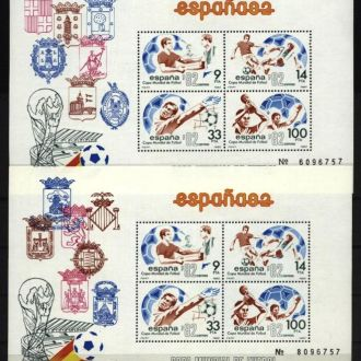 Испания Спорт Футбол 1982 MNH