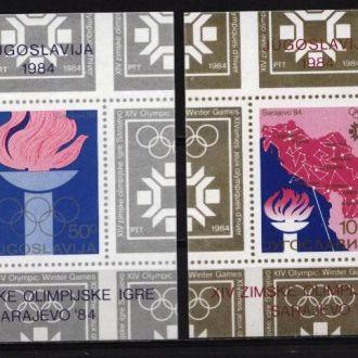 Югославия Спорт Олимпийские игры 1984 MNH