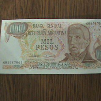 1000 ресо Аргентины