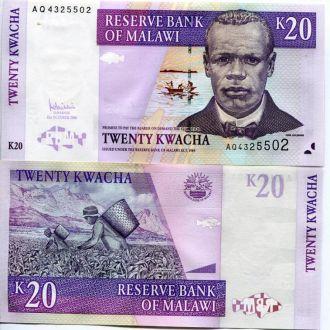 Малави 20 квача UNC прес
