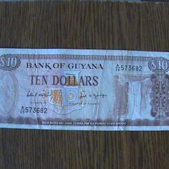 10 долларов Гайана