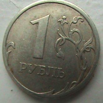1 рубль  2007 спб