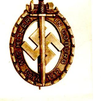 нагрудный знак  Копия редкой открытки