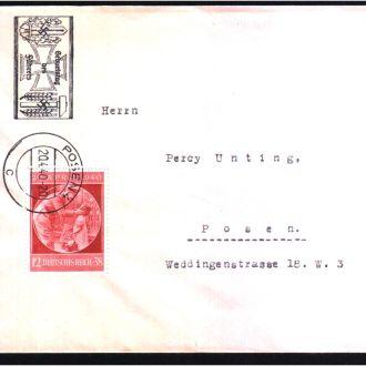 ZM 1940 г Пруссия - день рождения Лидера - печать
