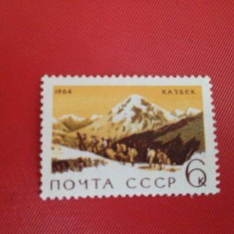 1964, альпинизм, Казбек, МNH