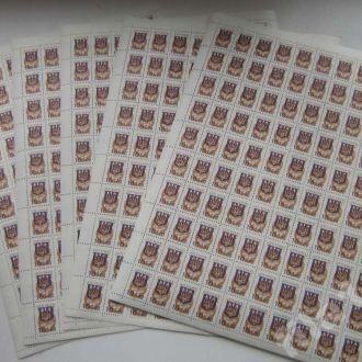 лист(100 марок) перевёрт 10-00 на 2 коп распродажа
