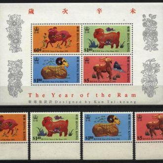 Гонконг Китай Английские колонии Новый год 1991MNH