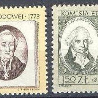 Польша 1973 люди астрономия математика Конституция