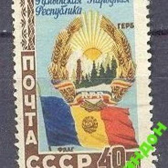 СССР 1952 Румыния РНР флаг герб нефть флора * м