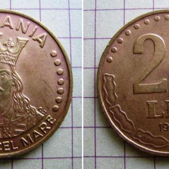 Румыния (1992) 20 лей. Стефан III Великий