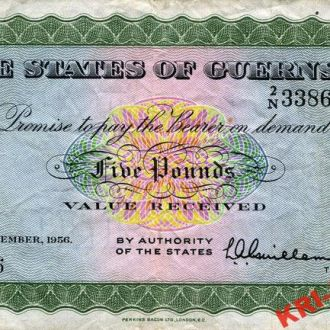 Guernsey 5 фунтов 1956 год. КОПИЯ