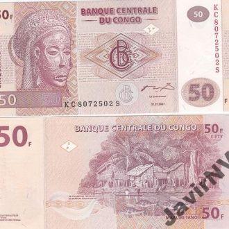Congo Rep Конго - 50 Francs 2007 UNC JavirNV