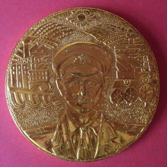 Памятная Медаль 50лет Молдавской Советской Милиции