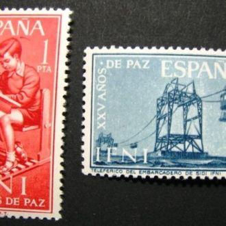 Ифни (1965) Испанская колония. 25 лет мира