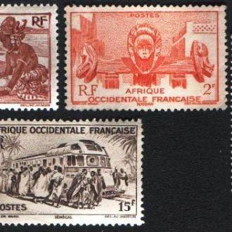Франц. Западная Африка (1947) Колония. Виды