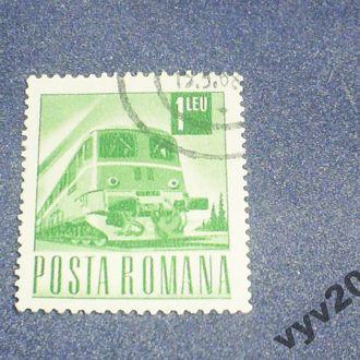 Румыния-1968 г.-Поезд, стандарт